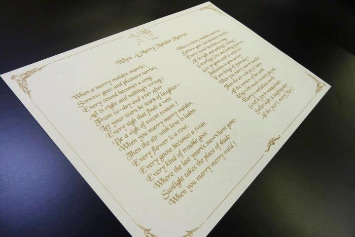 laser etched poem paper etching weddings